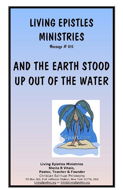 AndTheEarthStoodUpOutOfTheWater.015.Cover