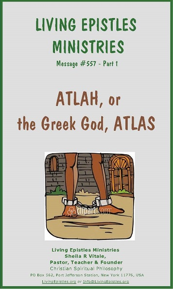 Atlah Or Atlas 557 1 Cover