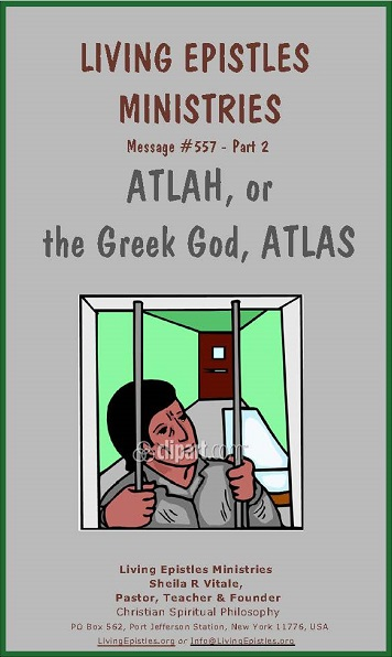 Atlah or Atlas 557 2 Cover