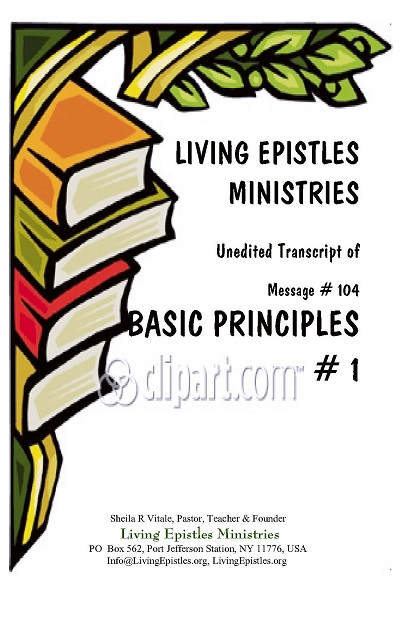 BasicPrinciples1.104.1.Cover