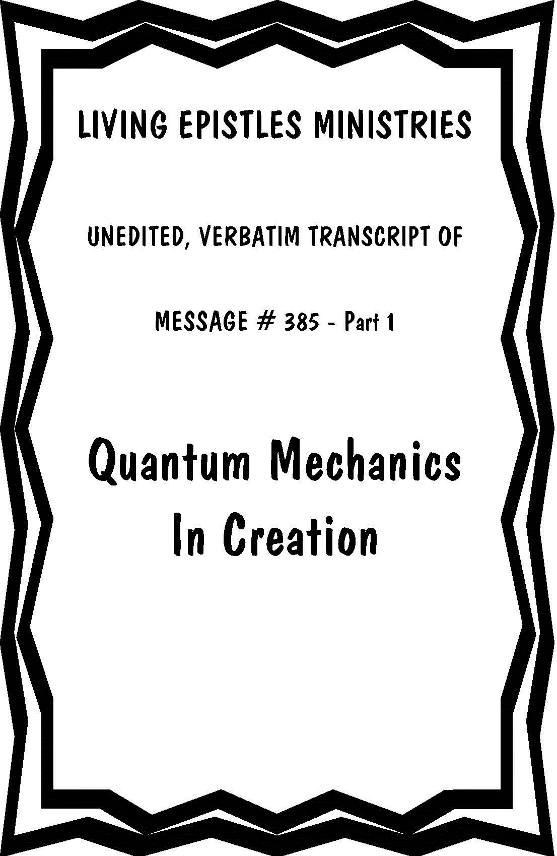 QuantumMechanicsInCreation.LEM.385.01.Cover.040616.72dpi