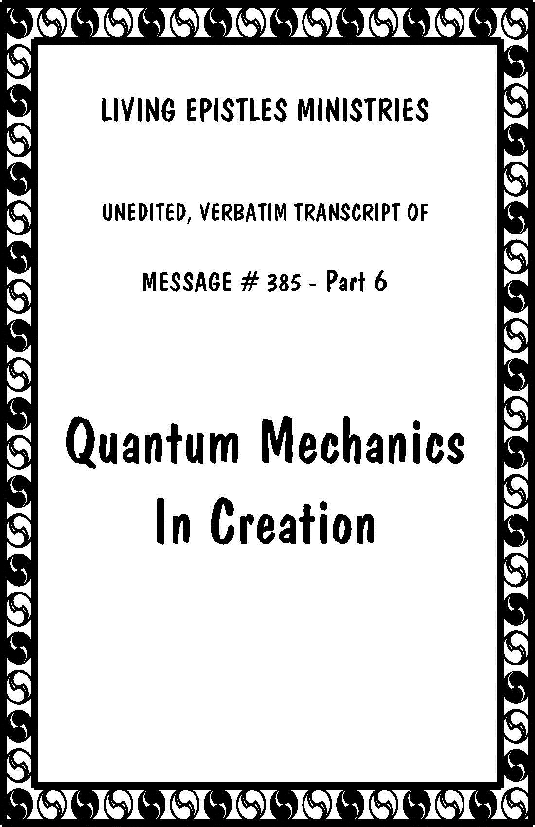 QuantumMechanicsInCreation.LEM.385.06.Cover.040616.72dpi