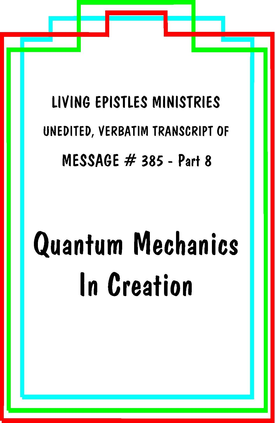 QuantumMechanicsInCreation.LEM.385.08.Cover.040616.72dpi