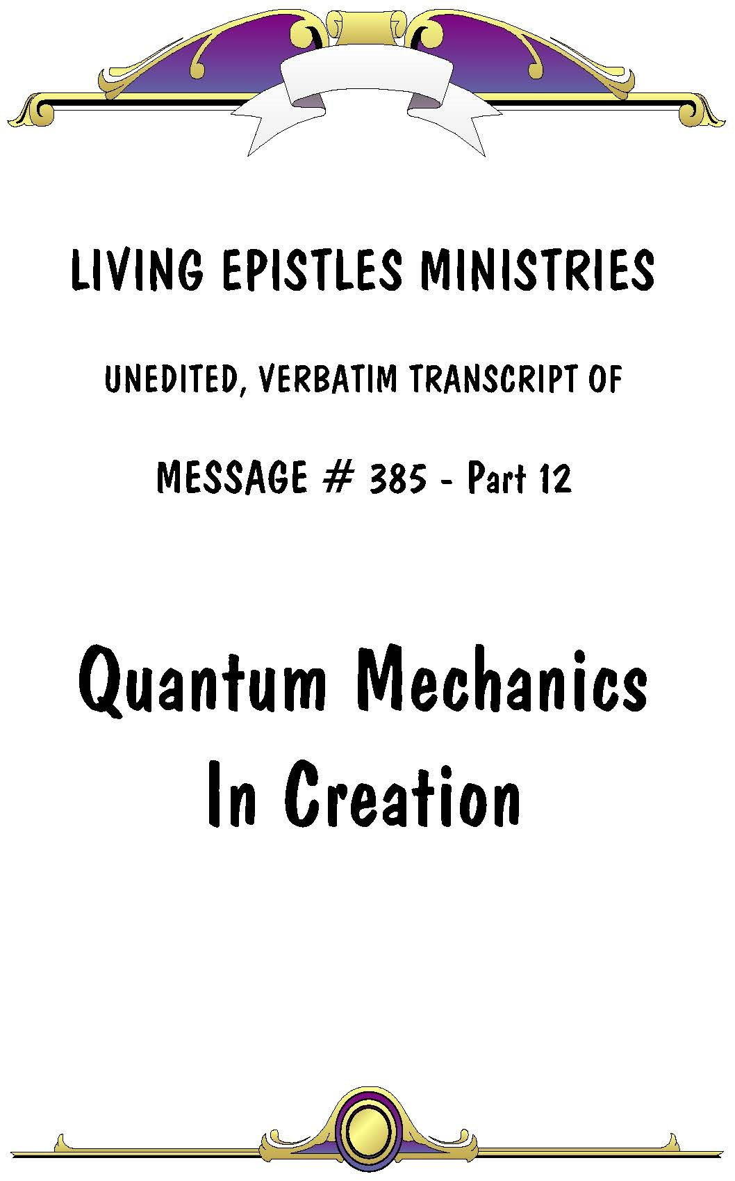 QuantumMechanicsInCreation.LEM.385.12.Cover.040616.72dpi