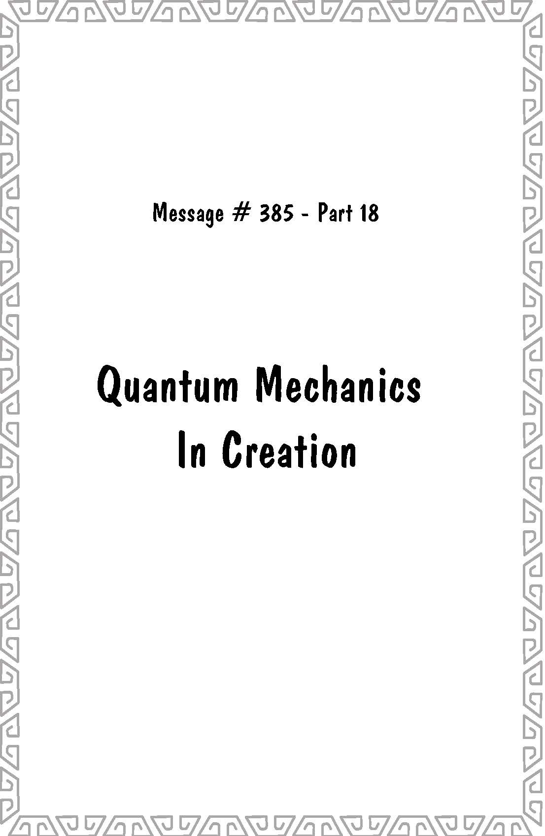 QuantumMechanicsInCreation.LEM.385.18.Cover.040816.72dpi